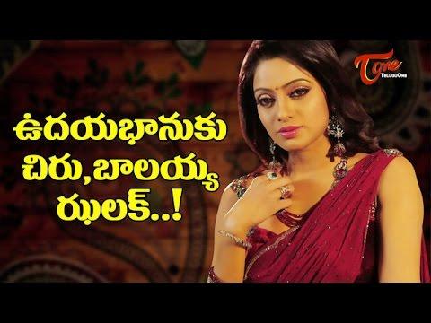Chiranjeevi, Balakrishna  Got Angry  on UdayaBhanu In TSR Tv9 National Film Awards
