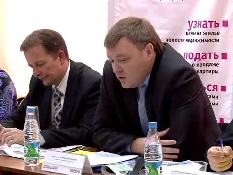 Стоимость жилья эконом-класса в Нижнем Новгороде. Круглый стол