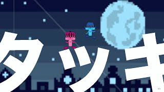 http://avex.jp/tackeytsubasa/ タッキー&翼NEW 「TRIP & TREASURE TWO...