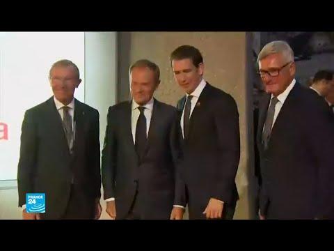 القادة الأوروبيون يحاولون نزع فتيل التوتر بشأن البريكسيت في قمة سالزبورغ  - نشر قبل 3 ساعة
