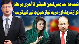 Dunya Kamran Khan Ke Sath - 16 May 2018 | Dunya News