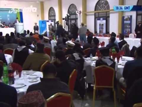 International Ahmadi Architects And Engineers European Symposium 2014