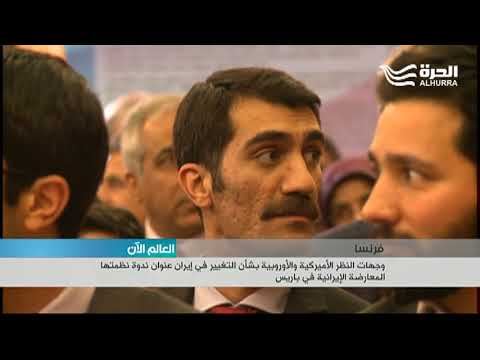 المعارضة الإيرانية تتهم النظام باضطهاد واعتقال وقتل المدنيين  - نشر قبل 11 ساعة
