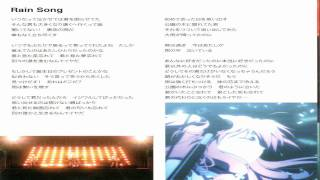 01. Crow Song (Yui ver.) (+MP3 and Booklet)