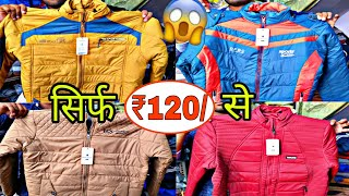 Manufacturer Wholesale Jacket Market Cheapest Price in Jafrabad Market