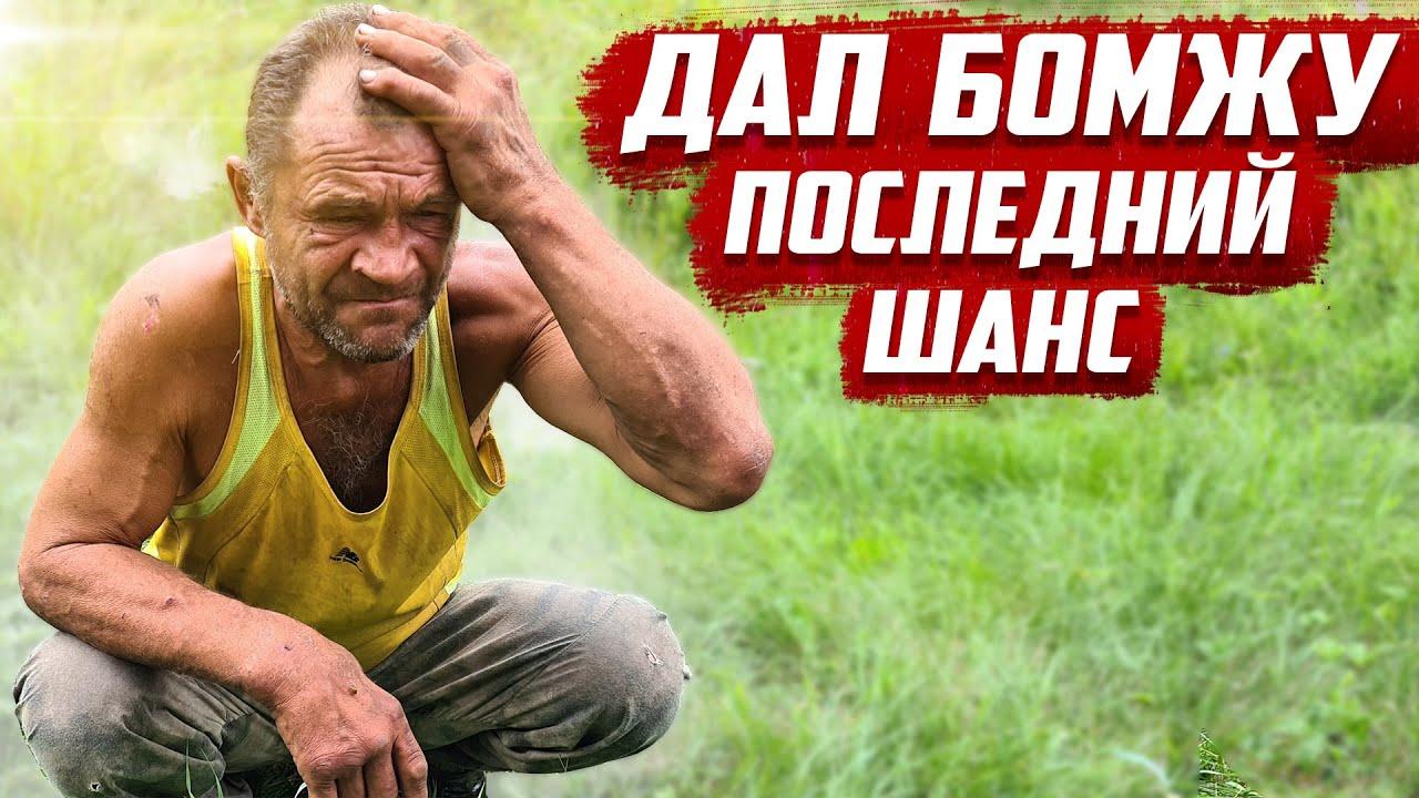 Жизнь с чистого листа 2 | Орловская область
