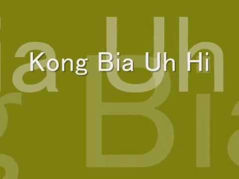 Zomi Song- Kong Bia Uh Hi