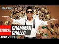 Lyrical Chammak Challo Ra One ShahRukh Khan Kareena Kapoor mp3