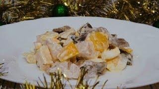 Готовим Салат с грибами, курицей, сыром и огурцом, очень быстро и сочно!