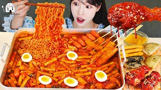 ASMR MUKBANG| Giant Tteokbokki with noodles, Seasoned chicken, Various fries, eating