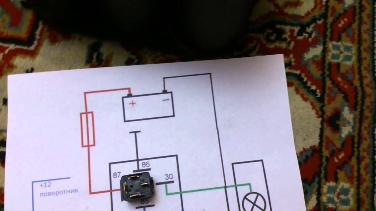 схема подключения аварийной кнопки нива