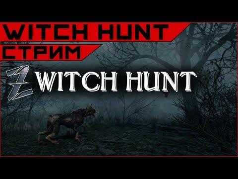 Witch Hunt. Атмосферный хоррор про охоту...