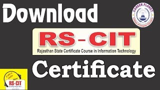 how to download rscit certificate   rs cit exam certificate hindi