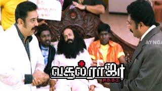 Vasool Raja MBBS full Tamil Movie | Scenes | Kamal helps Yatin Karyekar | Kamal Comedy scenes