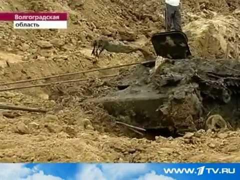 Танк т-60 подняли под сталинградом - смотреть видео на live-.
