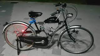 Motorized bicycle 엔진자전거