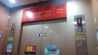 전라북도 정읍시 벚꽃로 85 롯데마트 정읍점 현대엘리베…
