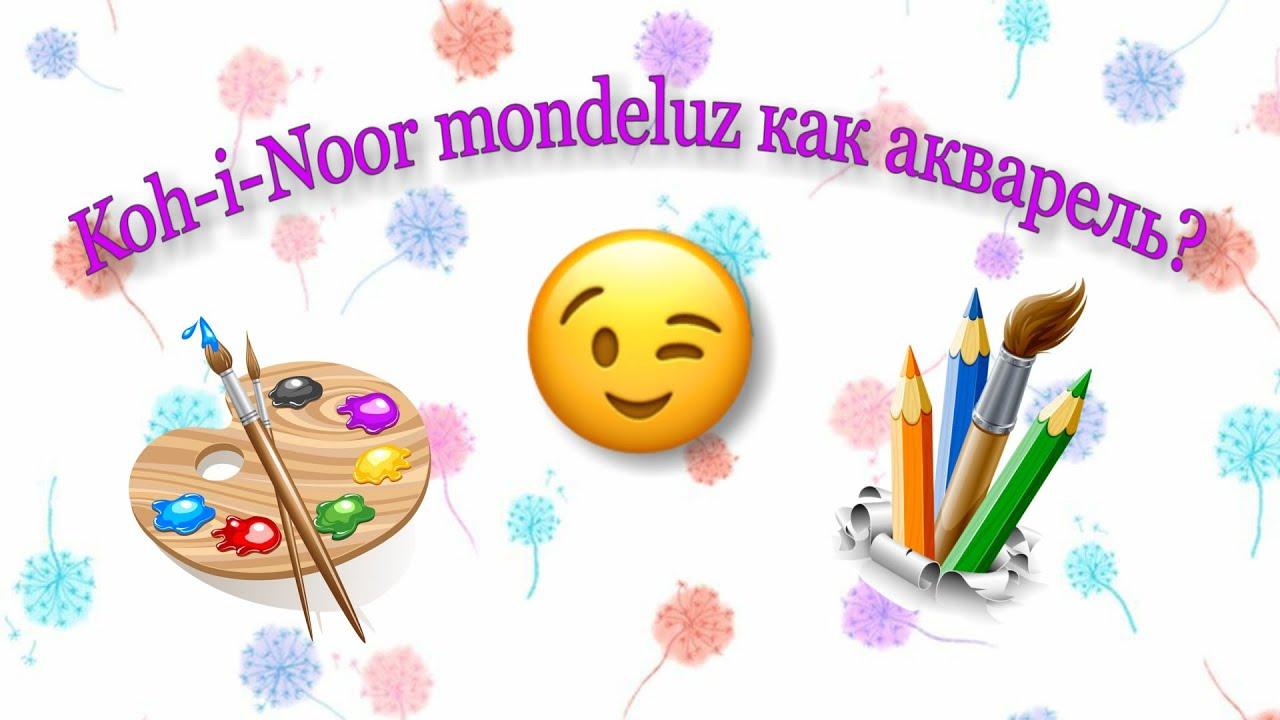 Раскрашиваю Koh-i-noor по новому/Как я это делаю/Раскраски ...