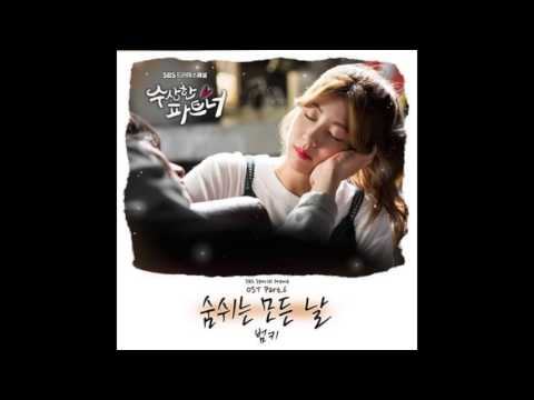 [Eng-Rom Sub] Breathing All Day by Bumkey - Suspicious Partner OST Part 6