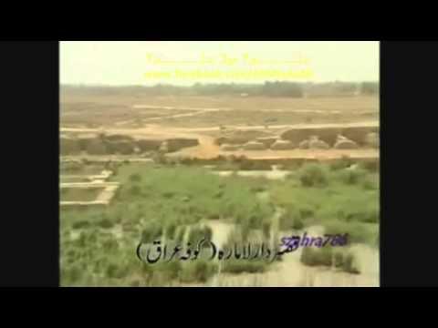 YAZID GRAVE AND IBN ZIYAD PALACE