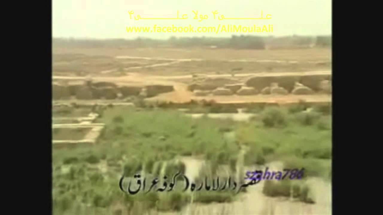 Yazid bin muawiyah grave