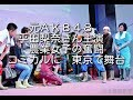 【農業ニュース】元AKB48 平田梨奈さん主演 農業女子の奮闘 コミカルに 東…