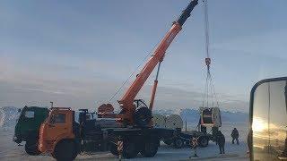 Лёгкий день))Вагон с катушками и контейнер, поставил новый топливный бак! POV autocrane