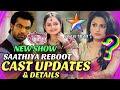 Tera Mera Saath Rahe - New Show CAST UPDATES & DETAILS   STAR Bharat, STAR Plus,Giaa Manek
