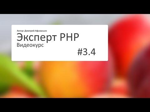 PHP Start   Практика: Урок 4. Создание интернет-магазина #2