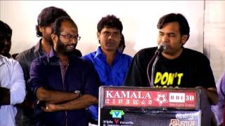 Music Director Premji's speech | Ennamo Nadakkudhu | Audio launch