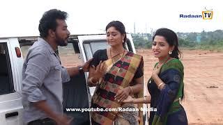வாணி ராணி - VAANI RANI -  Episode 1739 - 04-12-2018