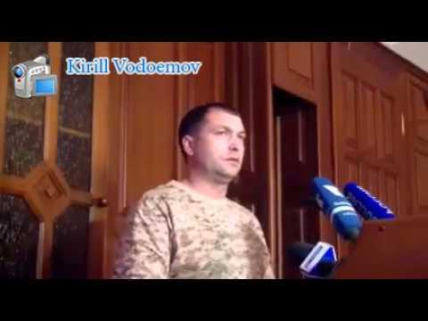 Болотов Украинская армия