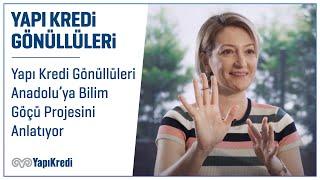Yapı Kredi Gönüllüleri Anadolu'ya Bilim Göçü Projesini Anlatıyor.