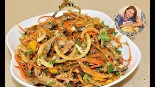 Салат с Селедкой Salad of Herrings  Селедка По-Корейски