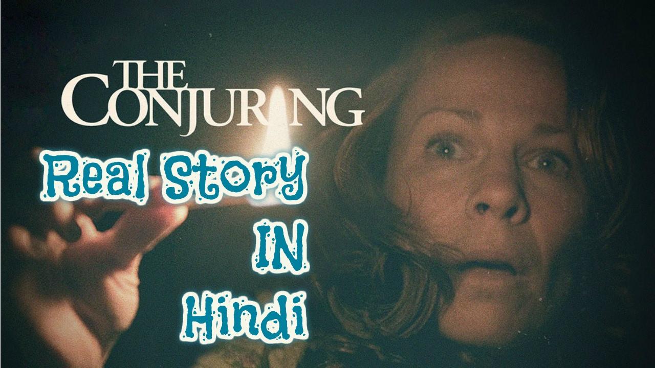 Hindi Horror Story Book