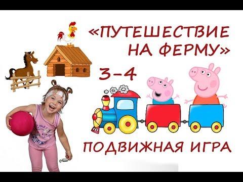 Русские народные подвижные игры с бегом :: Активный отдых