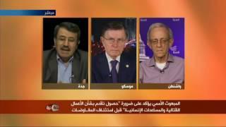 سورية: حوار خليجي-روسي في موسكو وخروقات التهدئة تؤجل استئناف مفاوضات جنيف