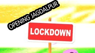 Lockdown opening Jagdalapur।। लॉकडाउन खुल गया।।Vlog of Jagdalpur
