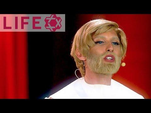 Falco by Conchita Wurst & Herbert Föttinger - The  Sound of Musik | LIFE BALL 2018