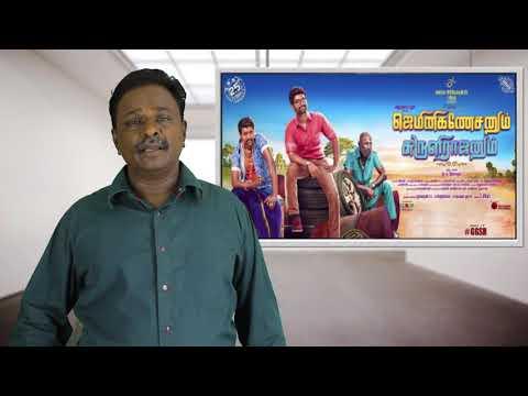 Gemini Ganeshanum Suruli Raajanum Tamil Movie Review - Atharva - Tamil Talkies