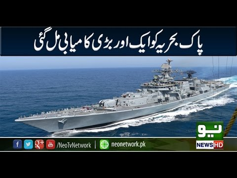 Pakistan Navy successfully test fire surface to sea missile