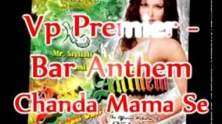 Vp Premier - Usha Mangeshkar - Chanda Mama Se Remix - Kartavya - Bar Anthem