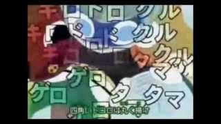 Keroro Gunso/Sgt. Frog - Resonance