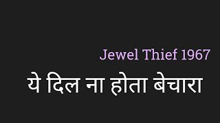 Ye Dil Na Hota Bechara Lyrics हिंदी लिरिक्स Floating Lyrics by PK