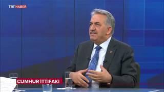 Anadolu Soruyor 08.11.2018 - AK Parti Genel Başkan Yardımcısı Hayati Yazıcı