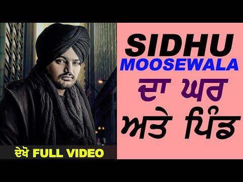 Sidhu Moose Wala Da Ghar Ate Pind Latest Video Oops Tv