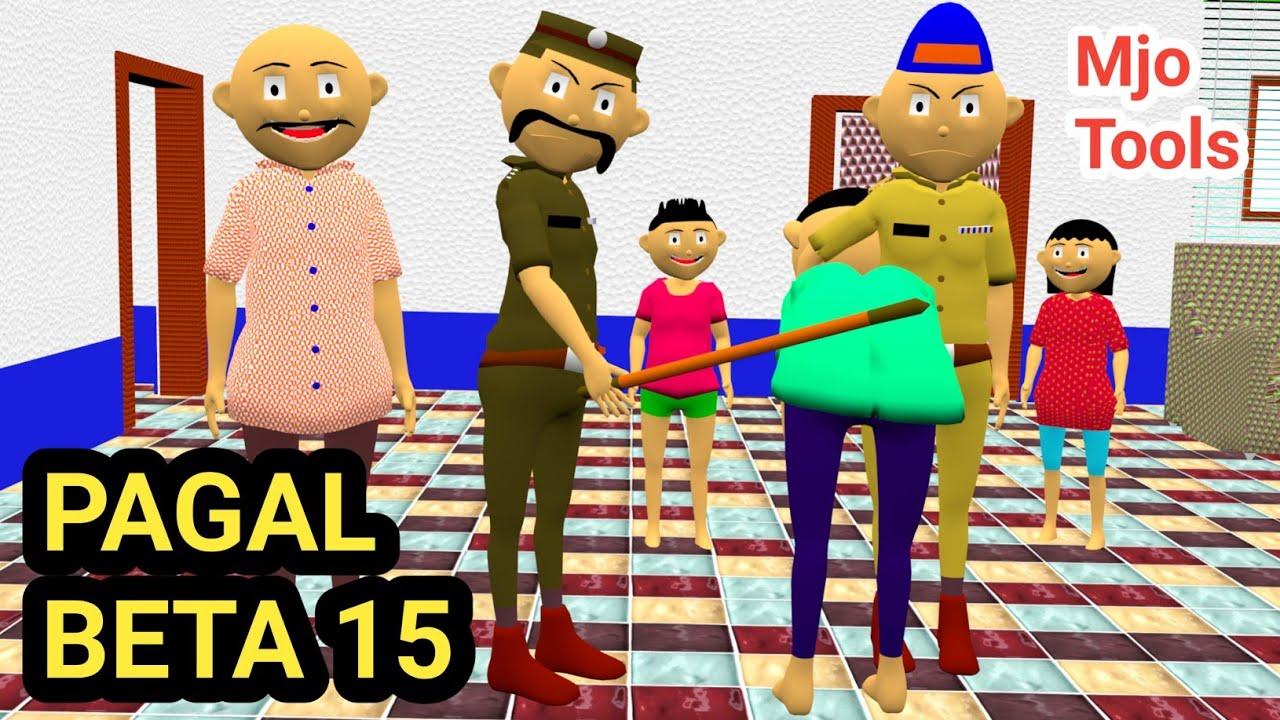 PAGAL BETA 15   Desi Comedy Video   Jokes   Mjo Tools