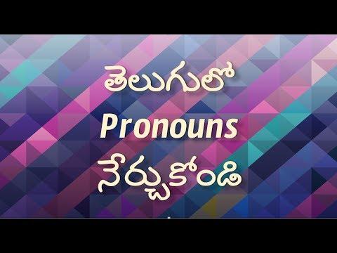flirt meaning in telugu translation online youtube