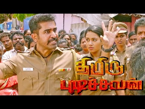 Thimiru Pudichavan  - Tamil Full Movie Review 2018