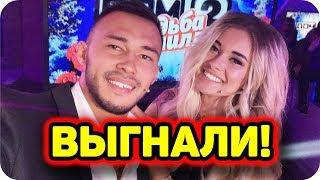ДОМ 2 НОВОСТИ раньше эфира! (13.03.2018) 13 марта 2018.